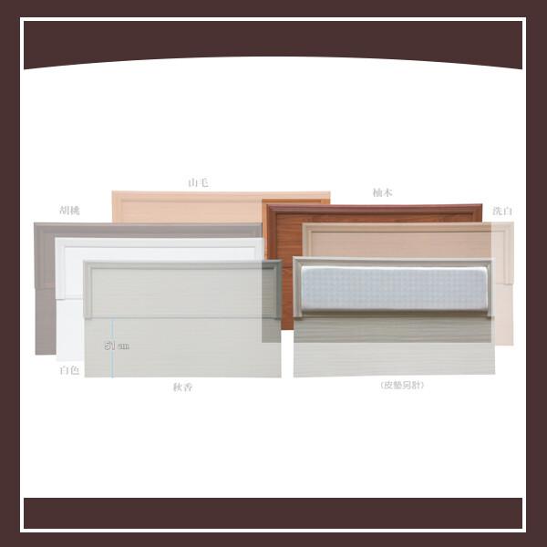 優質六分木心板3.5尺床片-柚木 21102558035