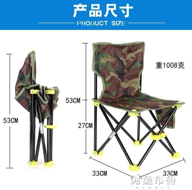 釣魚椅 釣椅釣魚椅多功能台釣椅凳折疊便攜垂釣漁具用品座椅釣魚椅子釣凳