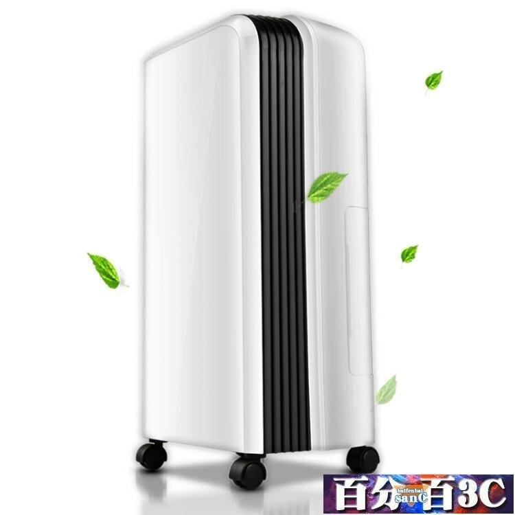 除濕機 JHS除濕機抽濕機家用除濕器大功率 抽濕器地下室靜音干燥機吸濕器 WJ 交換禮物 雙十二購物節