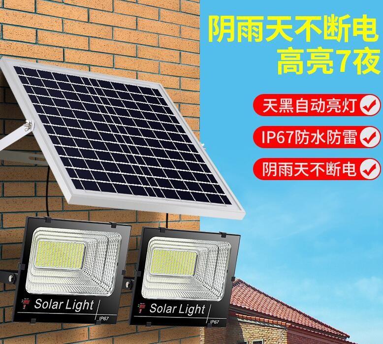 太陽能戶外燈庭院燈家用超亮led投光燈新農村照明一拖二防水路燈 - 升級款-超亮200w