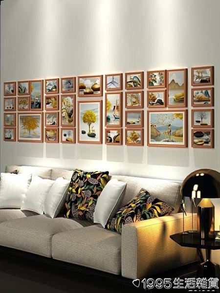 免費洗相片相冊框掛墻免打孔客廳實木照片墻裝飾相框墻沙發背景墻 NMS 1995生活雜貨