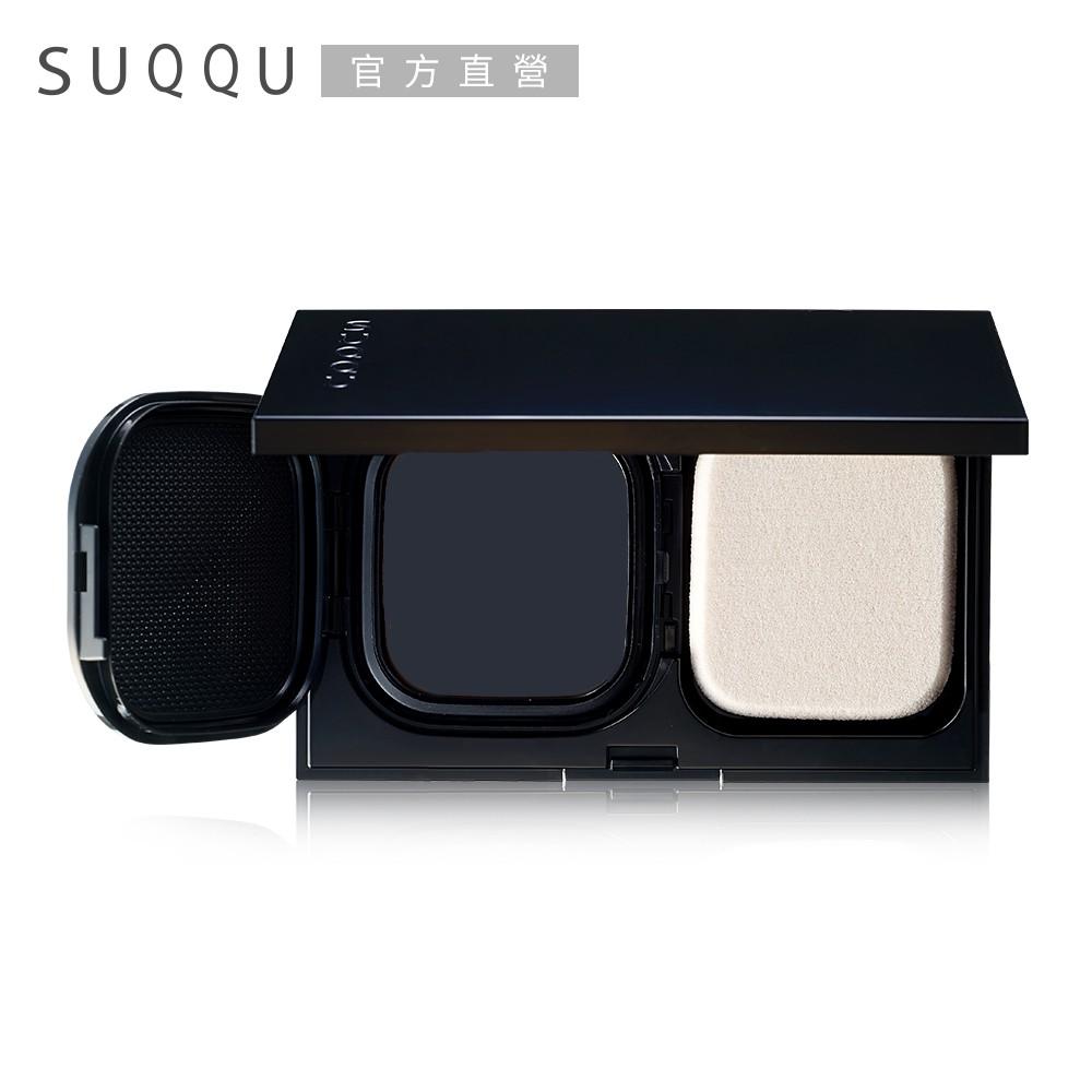 SUQQU 晶采立體水凝粉餅盒N