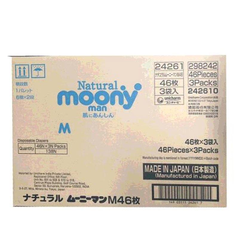 [COSCO代購] W223146 Natural Moony 日本頂級版紙尿褲 褲型 M號 - 138片