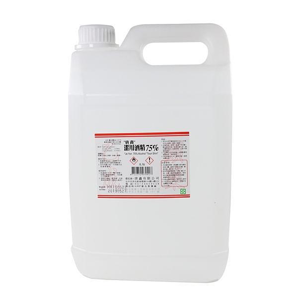 【唐鑫】潔用酒精75%  4公升(桶裝)*6 /箱購