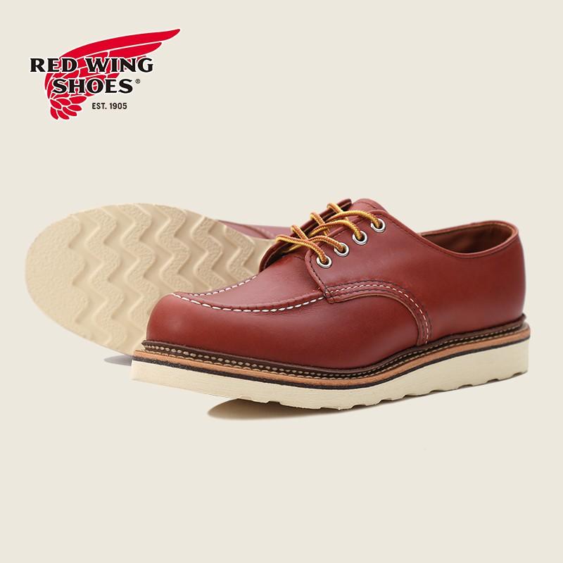 Red Wing Heritage Work Oxford Moc Toe 8103 美式經典男款皮革低筒工裝靴