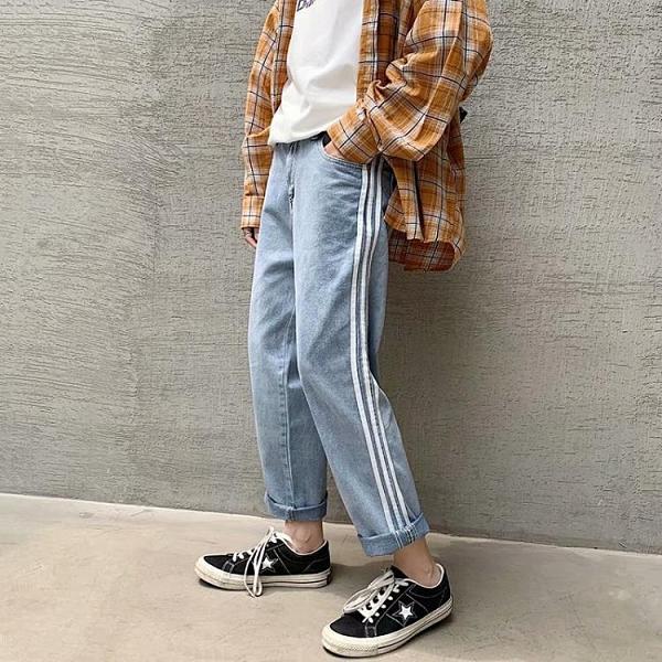 新品特惠# 牛仔褲男夏季寬松直筒褲韓版港風休閑淺藍色褲子男士長褲
