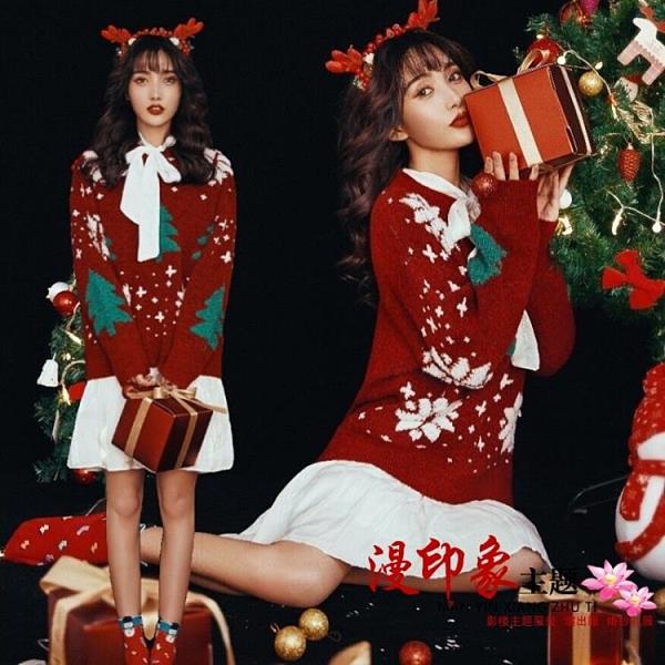 連衣裙 新款秋冬毛衣新年圣誕主題寫真服裝時尚小清新藝術照攝影服飾【快速出貨八折下殺】