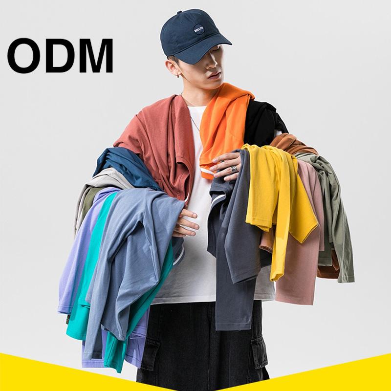 訂製款 長袖 素T 6.5oz 大學T 長袖T恤【ODM】