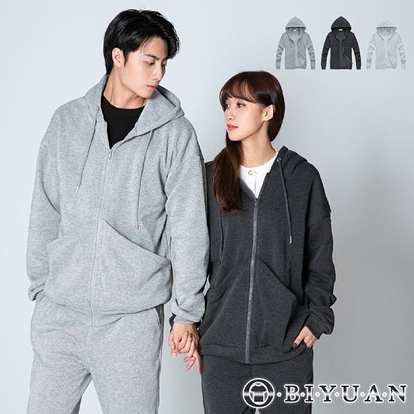 出清不退換 大口袋寬鬆 刷毛外套【OBIYUAN】有加大尺碼 素面 連帽外套 【SP9008】