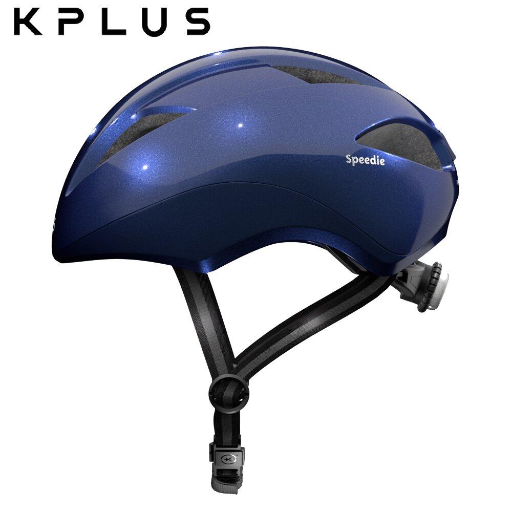 KPLUS SPEEDIE空力型素色版 兒童休閒運動安全帽-藍