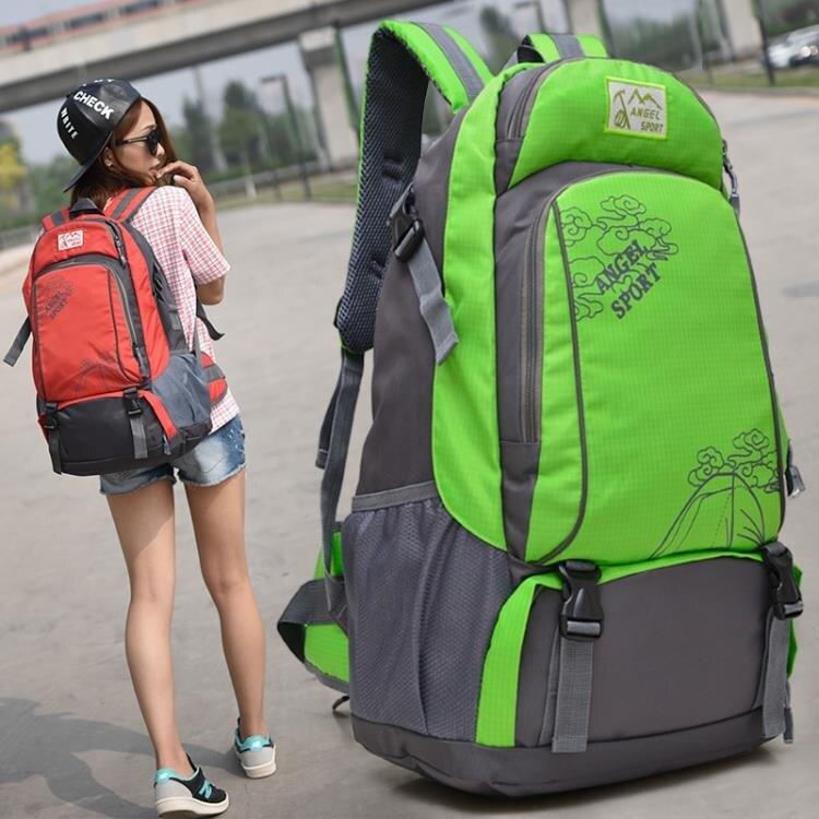 後背包 旅行背包女輕便大容量雙肩包男士戶外運動書包短途出差旅游登山包