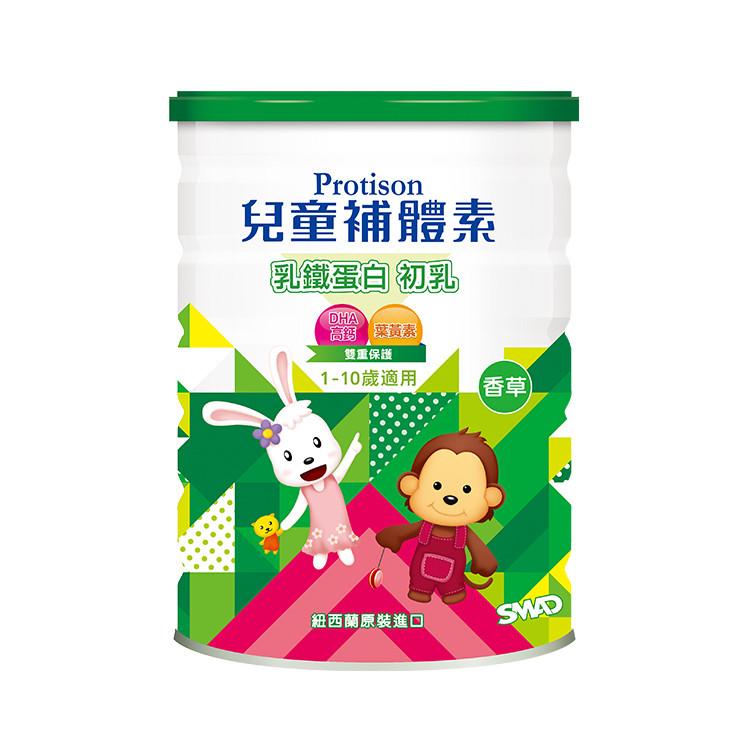 兒童補體素 乳鐵蛋白 香草 (900公克)