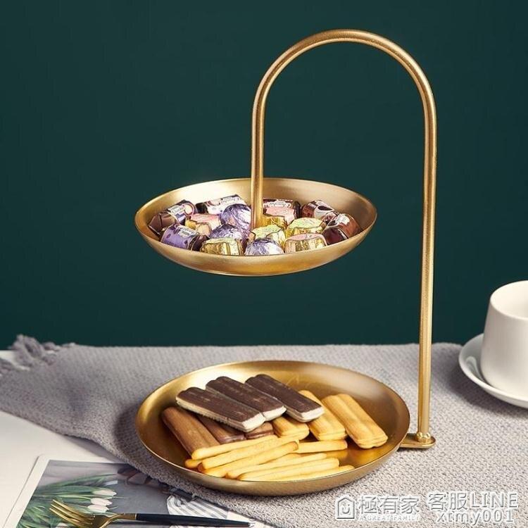北歐輕奢風果盤雙層糖果盤店用網紅創意現代家用客廳零食水果托盤 ATF