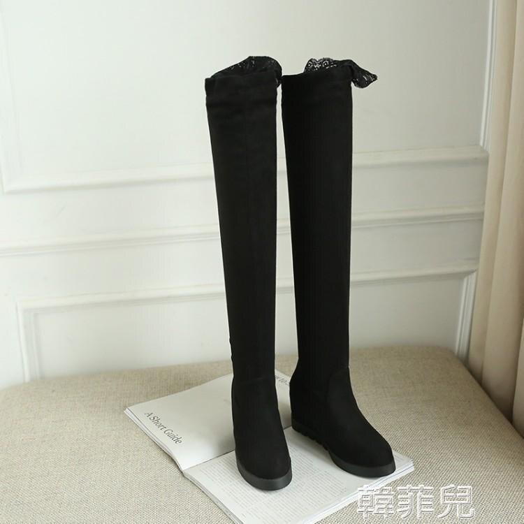 膝上靴 黑色絨面蕾絲性感內增高坡跟長靴過膝顯瘦秋冬加絨女靴高 尚品衣櫥新品