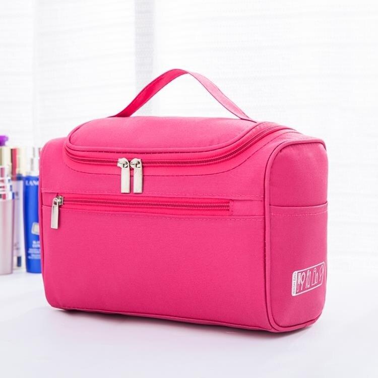 化妝包便攜化妝包大容量手拿收納袋日韓簡約小號防潑水旅行隨身洗漱品手提
