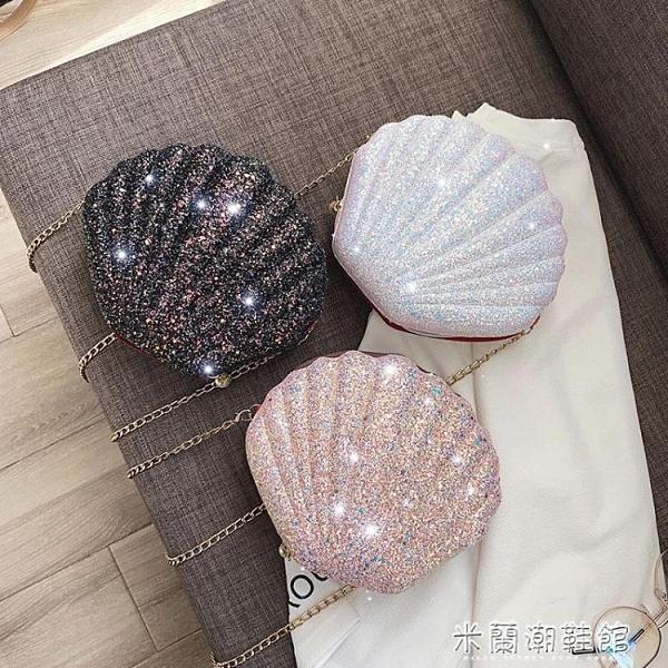 貝殼包 高級感包包洋氣貝殼新款女時尚ins質感百搭鏈條斜挎小包 618大促銷
