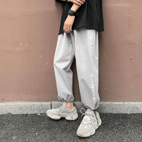 新品特惠# 夏季薄款褲子男寬松抽繩束腳褲百搭九分褲韓版直筒ins運動褲