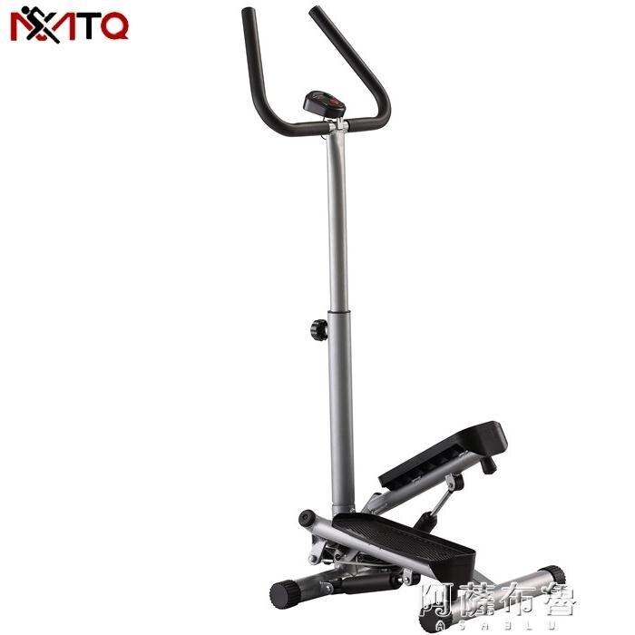踏步機 美國XMTQ帶扶手踏步機 美腿提臀瘦腰 家用款 火爆來襲 新年特惠