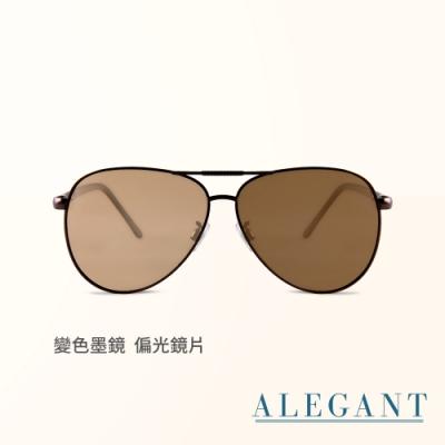 ALEGANT威士忌棕感光變色寶麗來偏光彈簧鏡腳太陽眼鏡│UV400太陽眼鏡