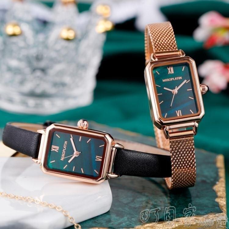手錶 手錶女簡約氣質時尚ins風 女士正品名牌復古方形款女錶防水小綠錶SUPER 全館特惠9折