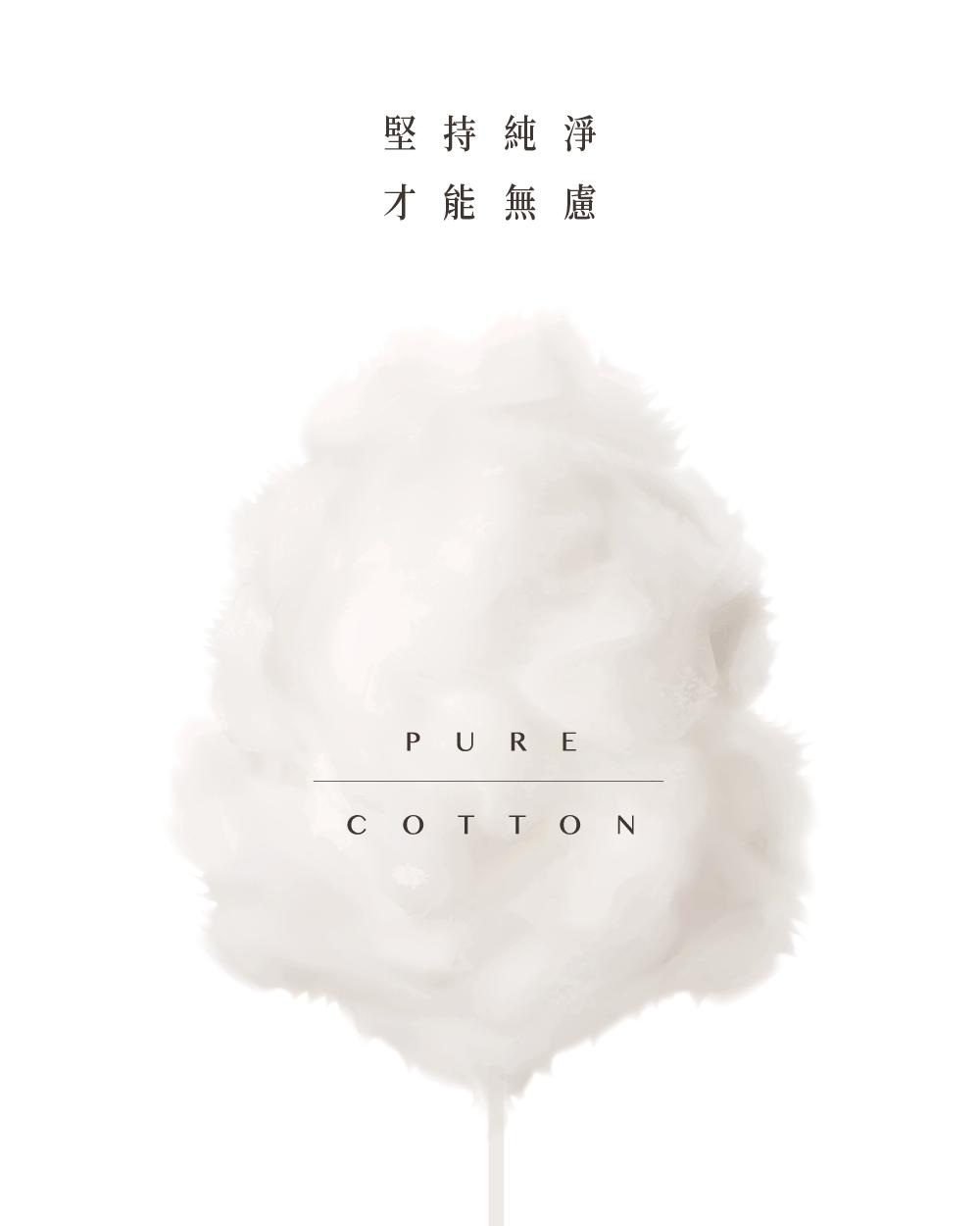 台灣 六甲村 彈性開肩包屁衣/短袖(0-3M/3-6M)