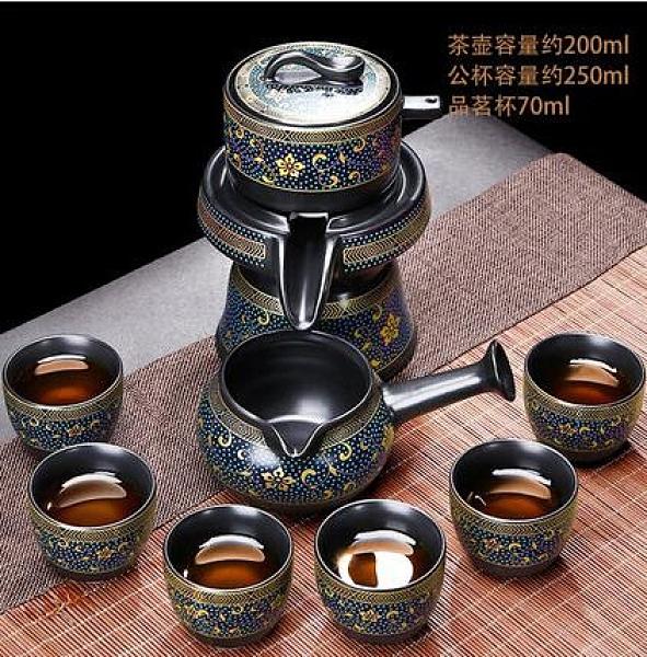 茶具 石磨泡茶壺自動茶具家用客廳功夫茶杯套裝辦公室陶瓷沖茶器【快速出貨八折鉅惠】