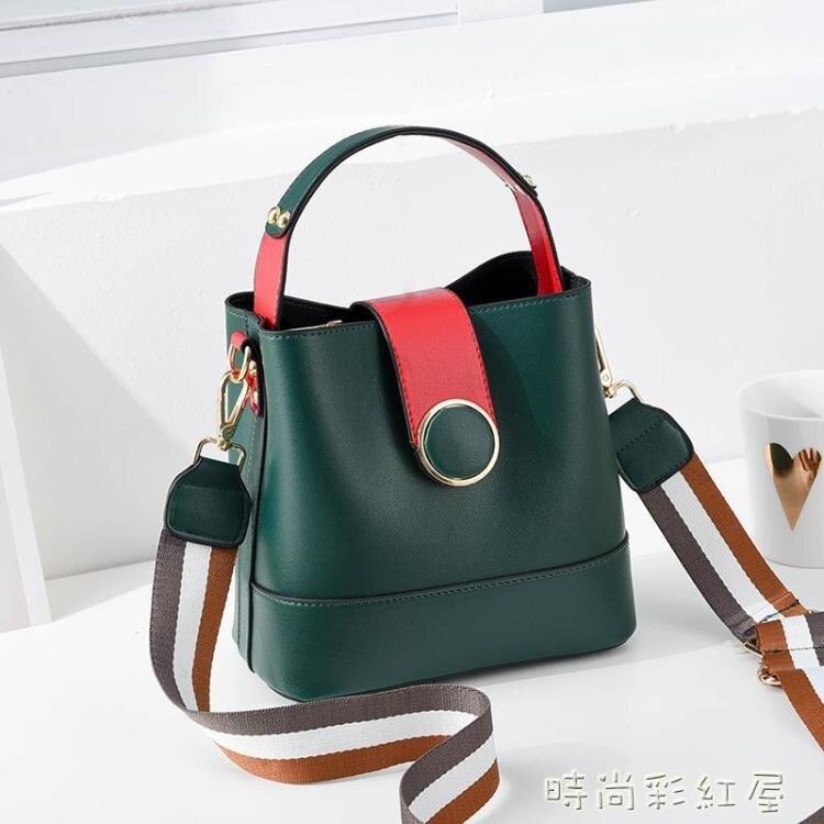 水桶包包女新款時尚簡約氣質斜挎包韓版百搭單肩網紅質感女包
