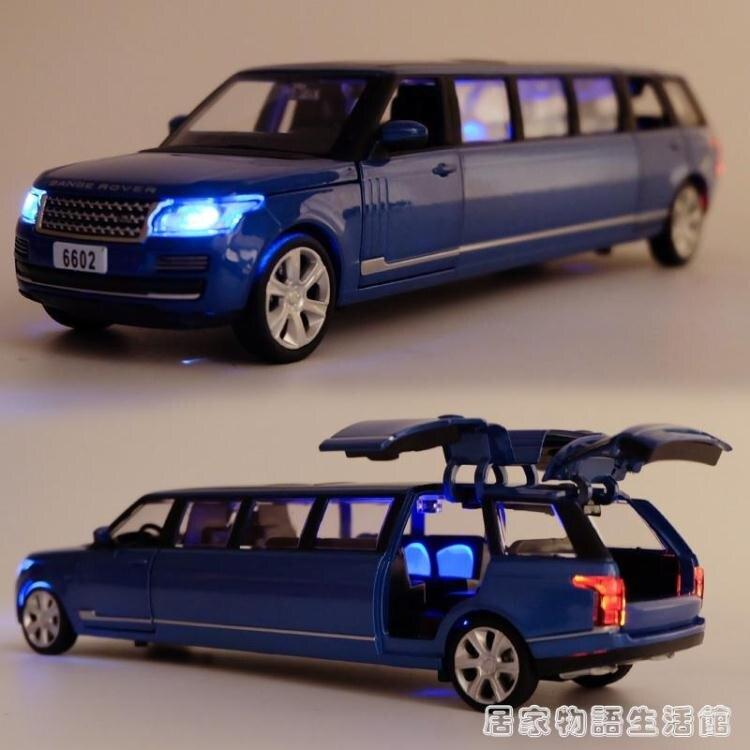 遙控汽車 玩具車仿真汽車模型合金回力車男孩玩具小車模玩金屬玩具