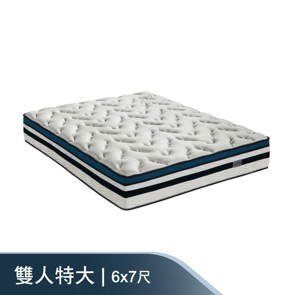 AS-好眠型6x7尺天絲三線乳膠透氣獨立筒床墊