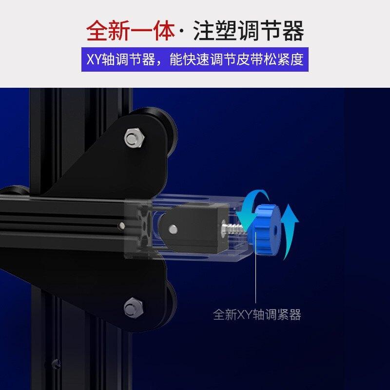 免運  3D列印機 創想三維  3D打印機 3D列印 創想三維ENDER-3S pro v2高精度準工業級 年貨節預購