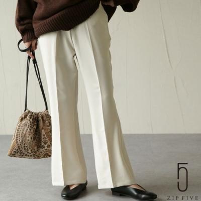 日牌Chillfar 中間折線設計喇叭褲西裝褲  8色