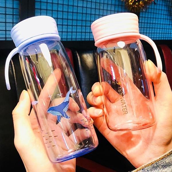 海洋玻璃杯迷你女士可愛萌隨手創意水瓶韓國便攜學生隨行檸檬杯子【免運】