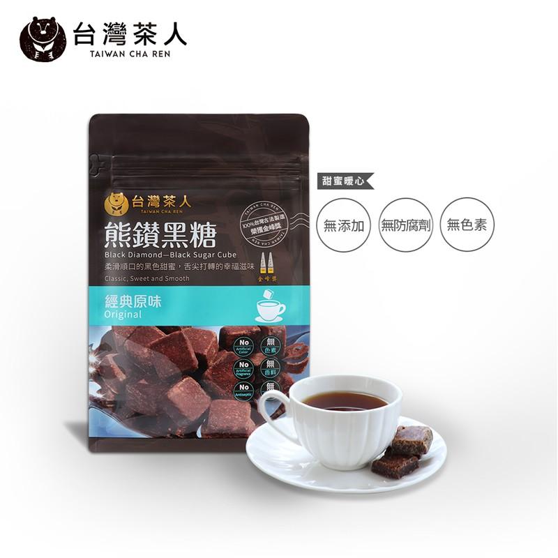 【暖冬必備】熊鑽黑糖磚-經典原味 黑糖 黑糖塊 黑糖磚