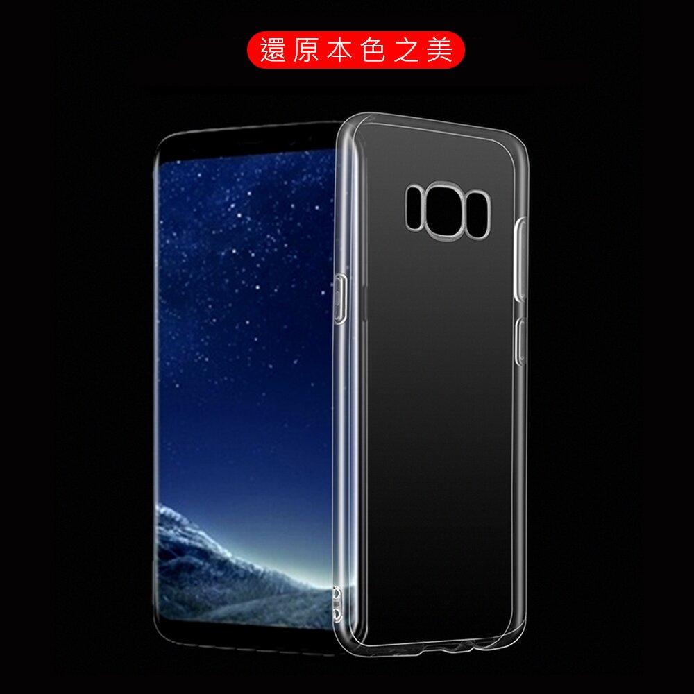 Samsung Galaxy S8+ (6.2吋) 晶亮透明 TPU 高質感軟式手機殼/保護套  光學紋理設計防指紋