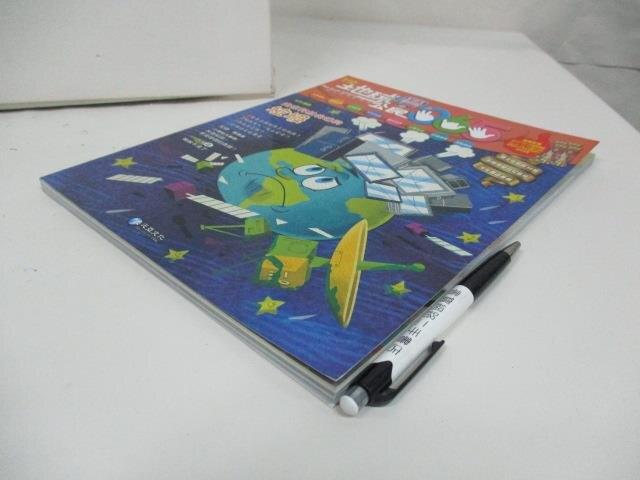 【書寶二手書T1/少年童書_DS1】地球公民365_第110期_走在科技尖端的垃圾_附光碟