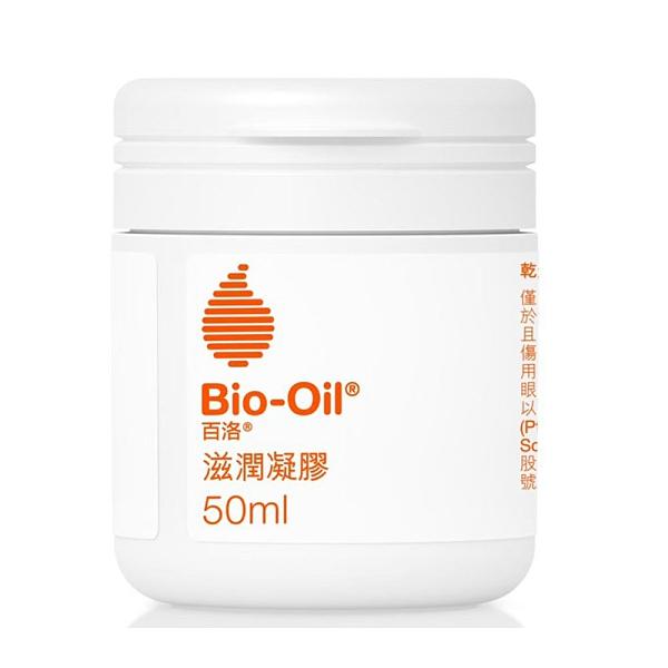 公司貨 Bio Oil 百洛 滋潤凝膠 50ML/瓶◆德瑞健康家◆