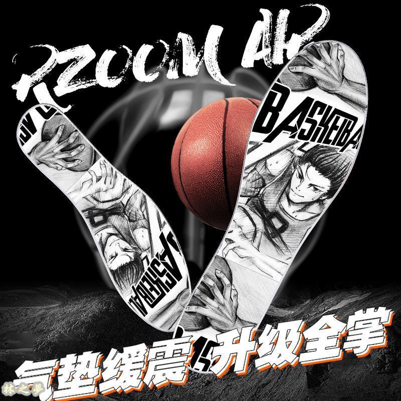 氣墊籃球鞋墊男運動zoom全腳掌高彈減震加厚彈力運動專用鞋墊夏季。251