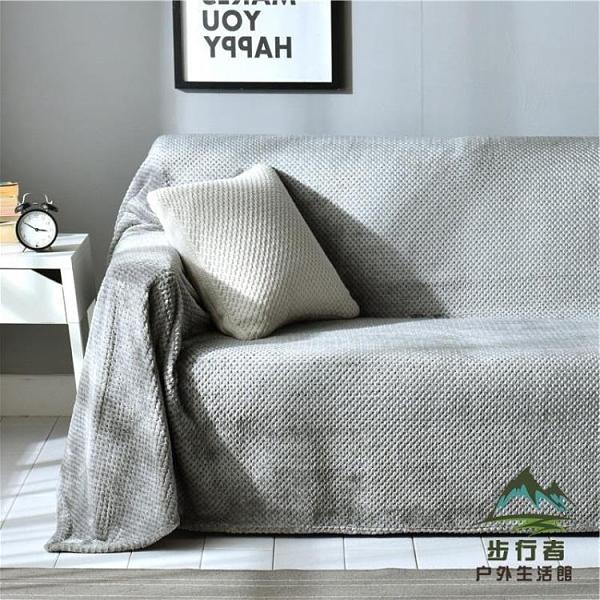沙發全蓋布巾北歐簡約毛絨毯通用萬能全包套沙發墊【步行者戶外生活館】