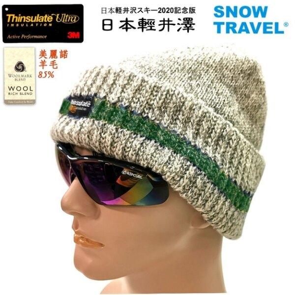 【SNOW TRAVEL】 AR-18J 美麗諾羊毛85%+Thinsulate Ultra羊毛帽/駝-綠條紋/日本外銷限量版-特殊促銷限定
