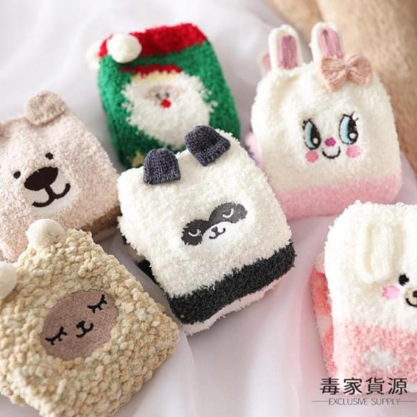 3雙裝 珊瑚絨睡眠襪秋冬加絨加厚可愛保暖地板襪月子襪聖誕襪【毒家貨源】