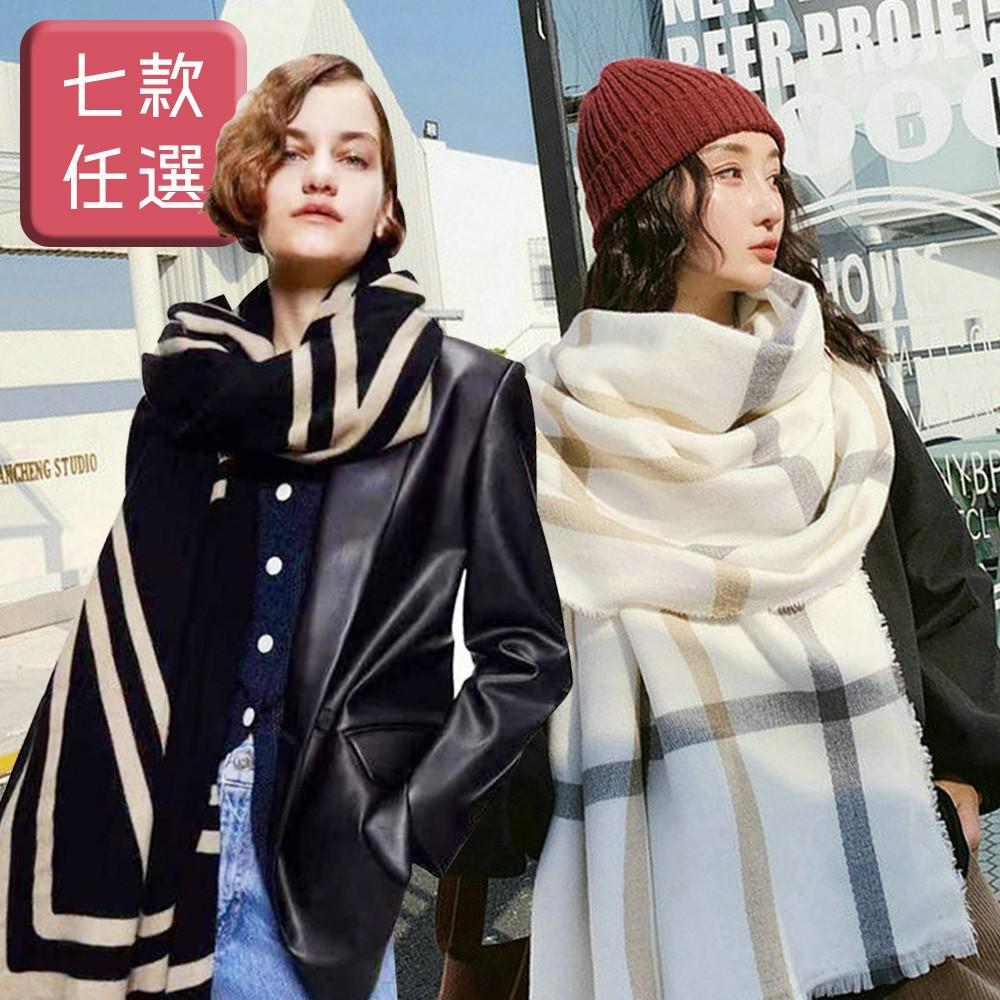 【KISSDIAMOND】歐美日系百年經典印花舒適保暖圍巾披巾披肩
