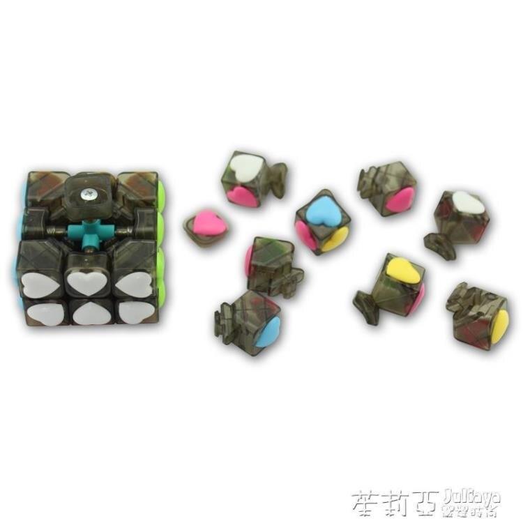 永駿愛情魔方三階愛情3階心形圖魔方專業比賽手感兒童益智玩具 雙十二全館85折