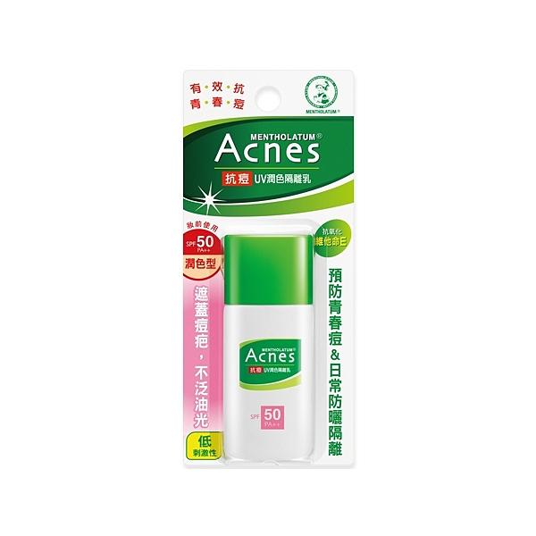 曼秀雷敦 Acnes抗痘UV潤色隔離乳SPF50(30g)【小三美日】