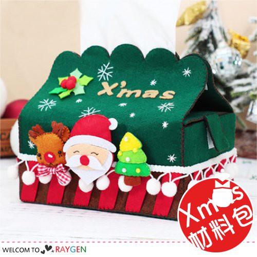 趣味DIY飄雪季節抽紙盒材料包 聖誕裝飾 禮品