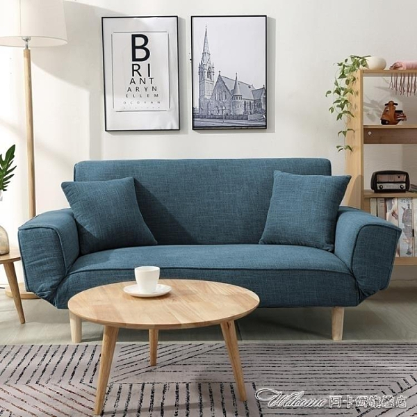 折疊沙發床 木優懶人沙發 單雙人折疊沙發床 小戶型現代簡約客廳臥室兩用沙發【快速出貨】