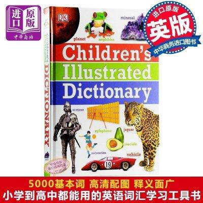 英文原版 DK兒童圖解字典詞典 Children's Illustrated Dictionary兒童英語學習工具書英文