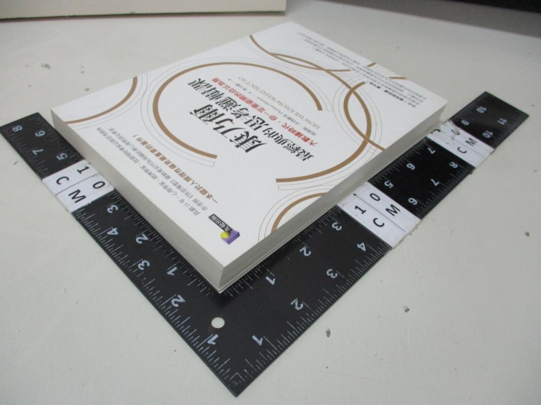 【書寶二手書T2/心理_GOF】康乃爾最經典的思考邏輯課_湯瑪斯‧吉洛維奇