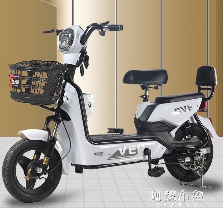 電動車 加州豹電動車新國標電瓶48V小型代步助力電單車女成人電動自行車 新年特惠