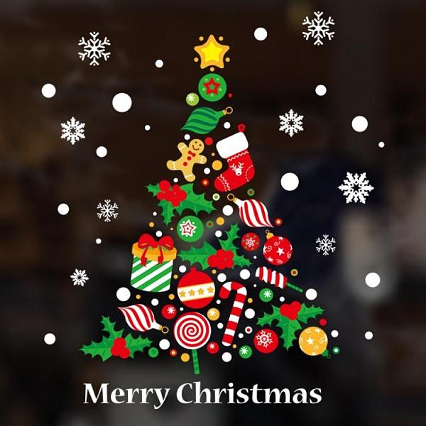 聖誕節裝飾用品場景布置店鋪面櫥窗玻璃門貼紙聖誕樹老人花環貼畫 聖誕節全館免運