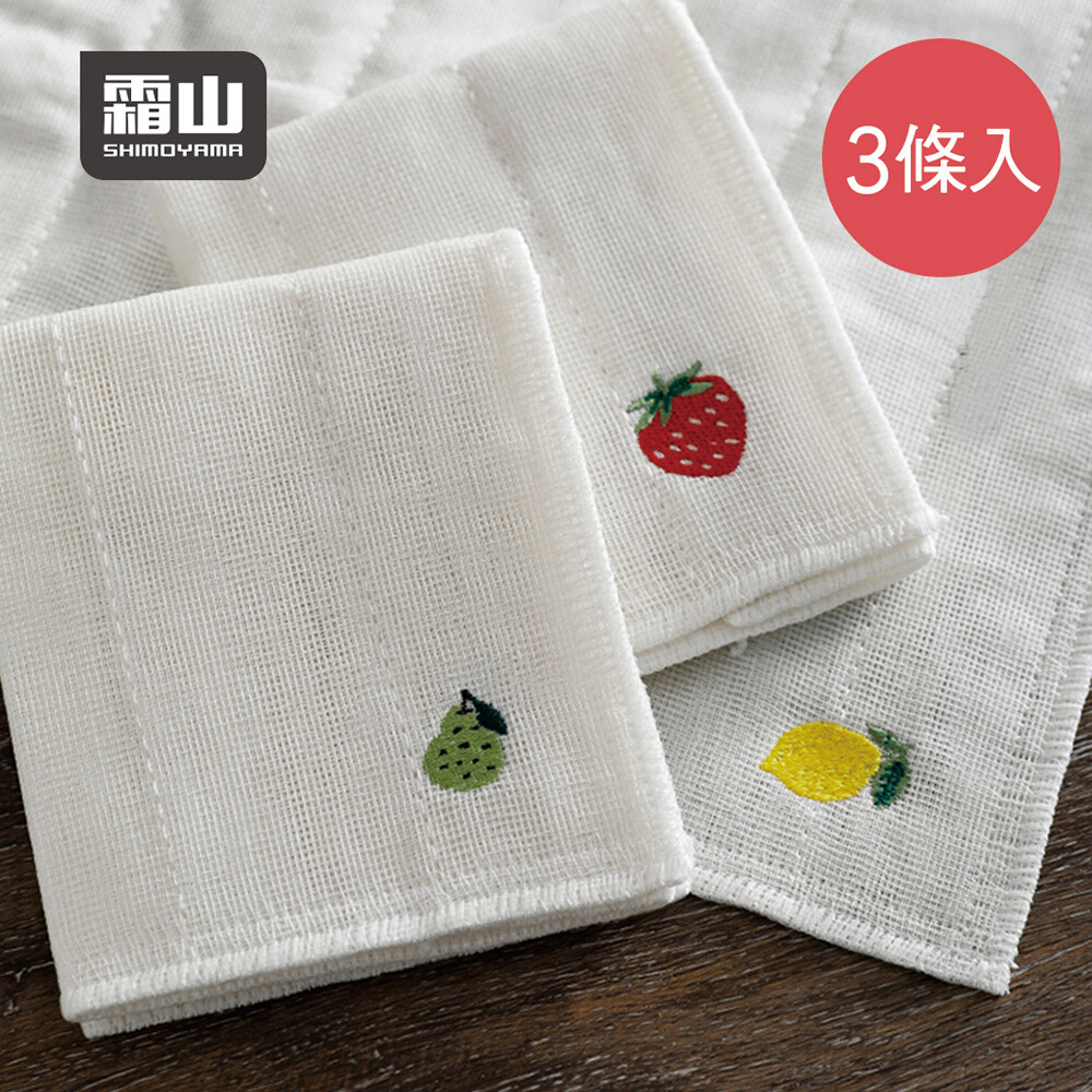 日本霜山棉紗水果刺繡風加厚吸水去汙抹布(30x30cm)-3條入